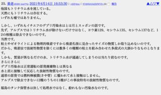 スクリーンショット 2021-04-14 17.59.43.png