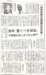 報道.jpg
