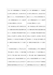 平成30年8月9日_000002.jpg
