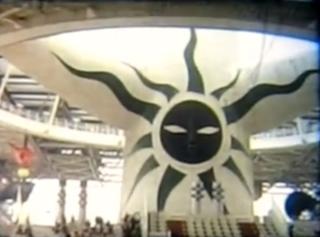 黒い太陽.png