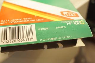 _DSC2912.JPG